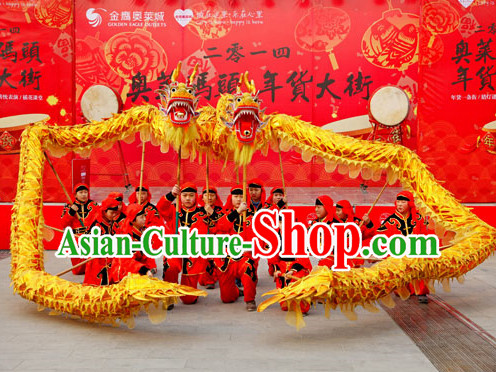 Gold Chinese Dragon Costume Complete Set for Children