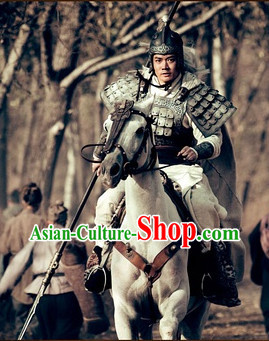 Ancient Chinese Fighter Zhao Yun General Armor Helmet Costume Complete Set
