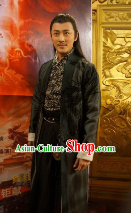 Lu Xiao Feng Traditional Chinese Costumes