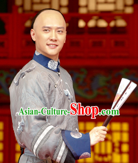 Chinese Qing Dynasty Long Robe Folk Dress for Men
