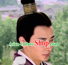 Chinese Ancient Imperial Emperor Male Hairstyle Long Black Wigs