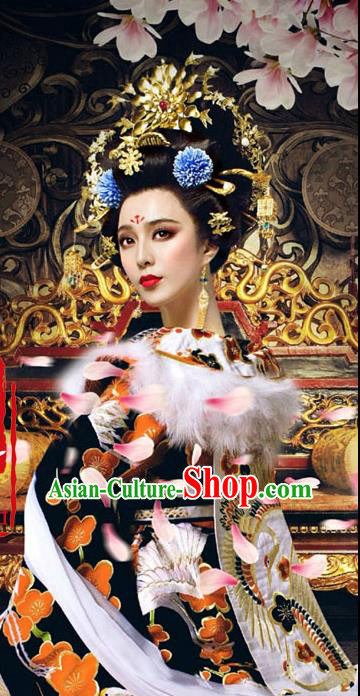 Chinese Ancient Style Hair Jewelry Accessories, Hairpins, Tang Dynasty Wedding Bride Imperial Empress Handmade Queen Phoenix Set for Women