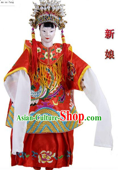 Traditional Chinese Handmade and Carved Wedding Brides Glove Puppet String Puppet Hand Puppets Hand Marionette Puppet Arts Collectibles