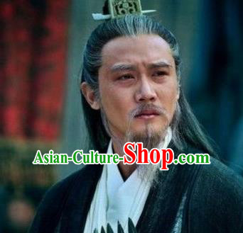 Chinese Ancient Opera Han Dynasty Chancellor Wig Beard Eyebrows, Traditional Chinese Beijing Opera Old Men Wig Sheath for Men