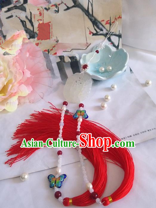 Traditional Chinese Handmade Ancient Hanfu Waist Jewelry Jade Wearing Palace Agate Pendant Sword Tassel for Women