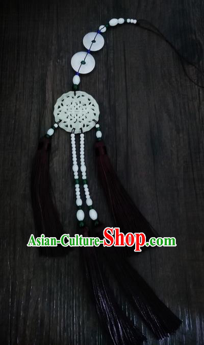 Traditional Handmade Chinese Ancient Classical Jewellery Accessories Five Bats Tassel Palace Good Luck Taeniasis, Blueing Waist Jade Pendant for Women
