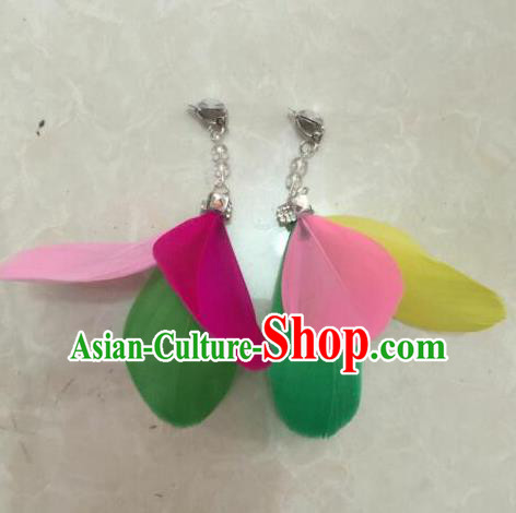 Top Grade Brazilian Rio Carnival Samba Dance Accessories Earrings, Halloween Parade Colorful Feather Eardrop for Women