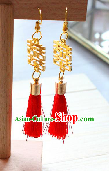 Top Grade Handmade Wedding Bride Accessories Earrings, Traditional Princess Wedding Red Tassel Eardrop for Women