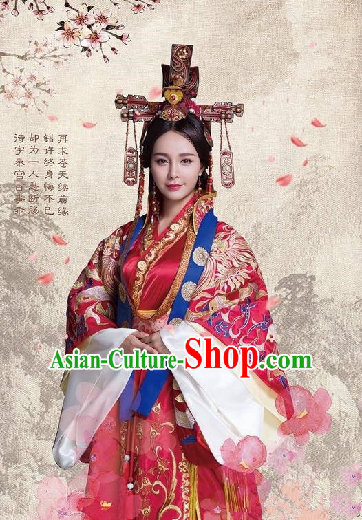 Traditional Ancient Chinese Chunqiu Period Dynasty Imperial Consort Wedding Costume and Headpiece Complete Set, Chinese Chong Er Preach Bride Imperial Concubine Embroidered Dress