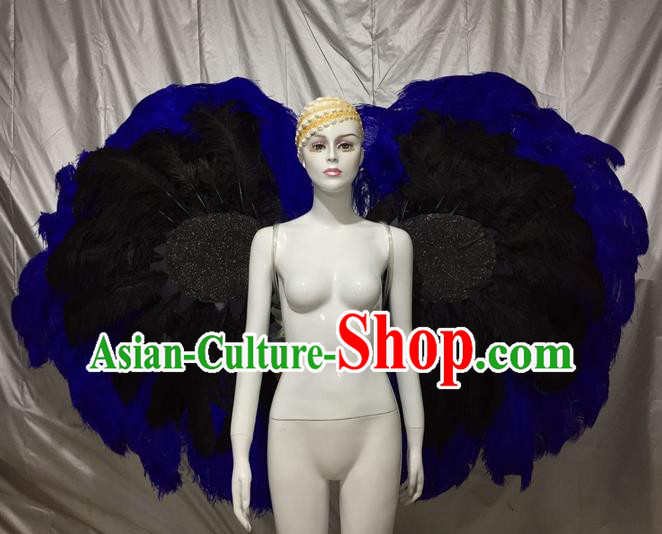 Top Grade Compere Professional Performance Catwalks Costumes Props, Traditional Brazilian Rio Carnival Samba Opening Dance Feather Wings Suit Fancywork Clothing for Women