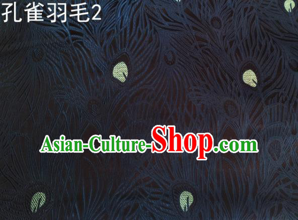 Asian Chinese Traditional Embroidery Peacock Feathers Navy Satin Wedding Silk Fabric, Top Grade Brocade Tang Suit Hanfu Dress Fabric Cheongsam Cloth Material