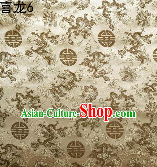Traditional Asian Chinese Handmade Embroidery Happiness Dragon Satin Light Golden Silk Fabric, Top Grade Nanjing Brocade Tang Suit Hanfu Tibetan Clothing Fabric Cheongsam Cloth Material