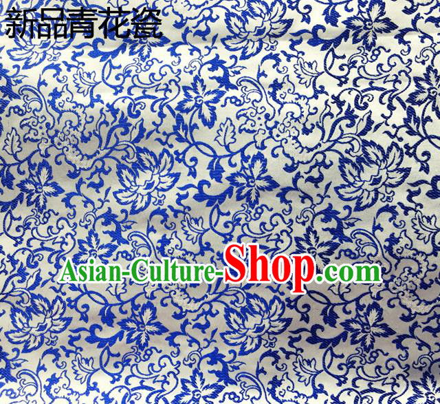 Traditional Asian Chinese Handmade Embroidery Blue and White Porcelain Silk Satin Tang Suit Fabric Drapery, Nanjing Brocade Ancient Costume Hanfu Cheongsam Cloth Material