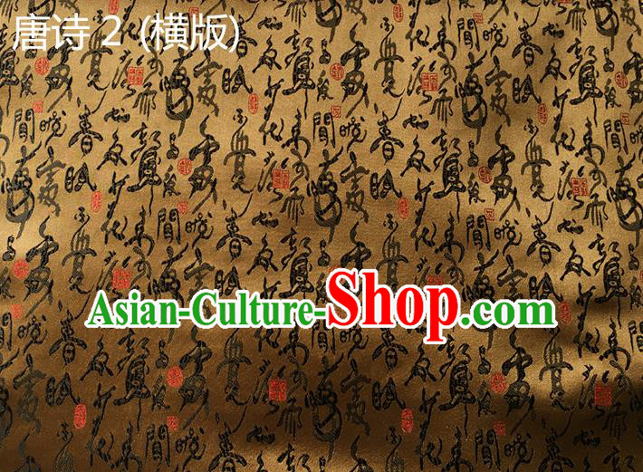 Traditional Asian Chinese Handmade Embroidery Tang Poems Silk Satin Tang Suit Golden Fabric Drapery, Nanjing Brocade Ancient Costume Hanfu Cheongsam Cloth Material