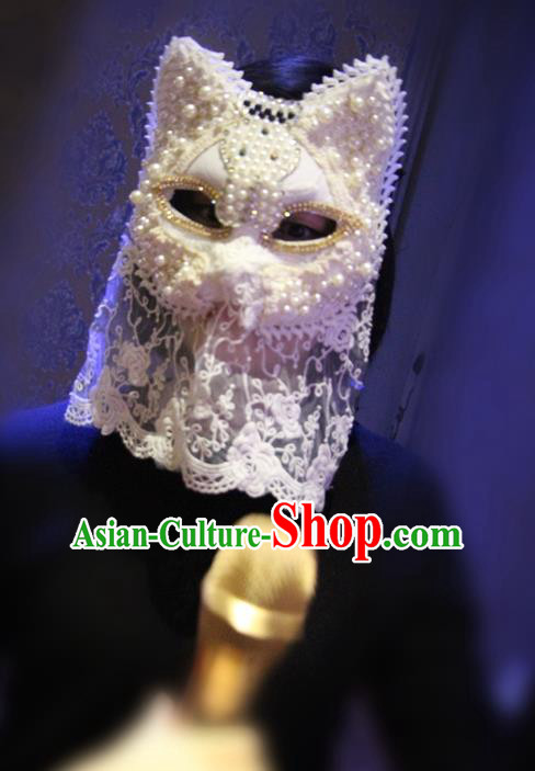 Top Grade Halloween Masquerade Accessories Pearls Mask, Brazilian Carnival White Lace Fox Mask Veil for Women