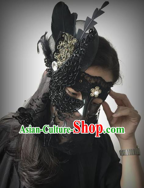 Top Grade Chinese Theatrical Luxury Headdress Ornamental Black Lace Mask, Halloween Fancy Ball Ceremonial Occasions Handmade Veil Face Mask for Women