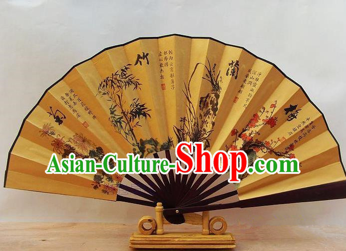 Traditional Chinese Crafts Peking Opera Folding Fan China Sensu Printing Plum Blossom Orchid Bamboo and Chrysanthemum Accordion Silk Fan for Men
