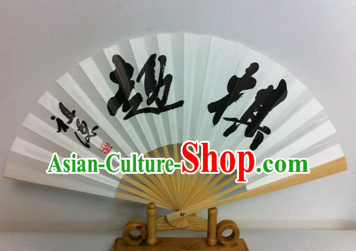 Traditional Chinese Crafts Peking Opera Folding Fan China Sensu Calligraphy Paper Paper Fan