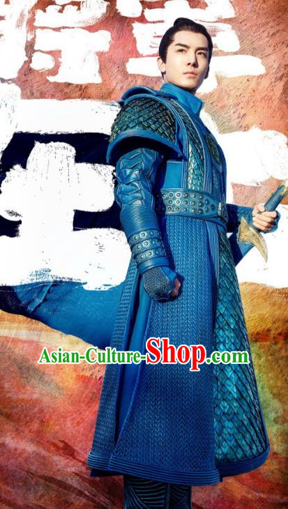 Traditional Chinese Ming Dynasty General Corselet Costume, China Ancient Warrior Admiral Armour Clothing for Men
