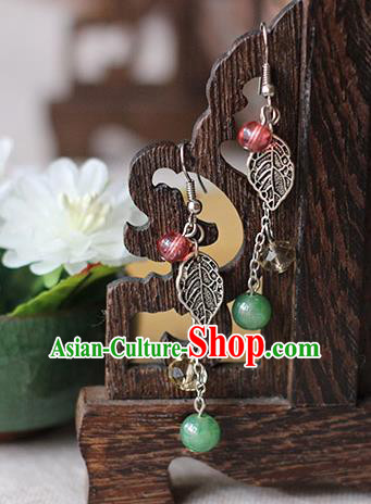 Chinese Handmade Classical Accessories Hanfu Earrings, China Xiuhe Suit Wedding Jade Beads Tassel Eardrop for Women