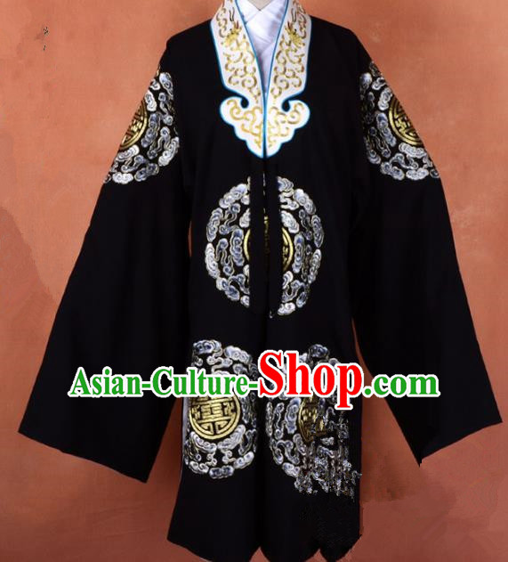 Top Grade Professional Beijing Opera Old Women Costume Pantaloon Black Embroidered Robe, Traditional Ancient Chinese Peking Opera Landlord Shiva Embroidery Clothing