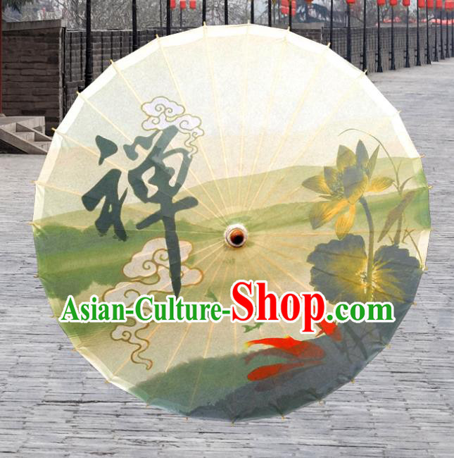 China Traditional Dance Handmade Umbrella Painting Buddhist Lotus Oil-paper Umbrella Stage Performance Props Umbrellas