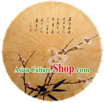 Handmade China Traditional Dance Plum Blossom Umbrella Oil-paper Umbrella Stage Performance Props Umbrellas