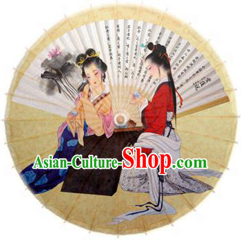 Handmade China Traditional Dance Wedding Umbrella Classical Painting Beauty Oil-paper Umbrella Stage Performance Props Umbrellas