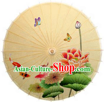 Handmade China Traditional Folk Dance Umbrella Stage Performance Props Umbrellas Painting Lotus Yellow Oil-paper Umbrella