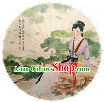 Handmade China Traditional Folk Dance Umbrella Printing Lotus Beauty Oil-paper Umbrella Stage Performance Props Umbrellas
