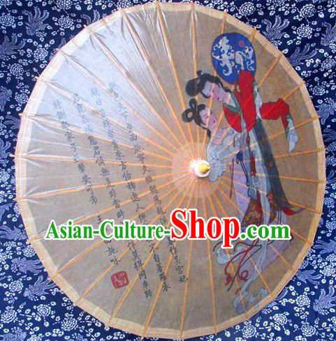 Handmade China Traditional Folk Dance Umbrella Stage Performance Props Umbrellas Painting Beauty Yellow Oil-paper Umbrella
