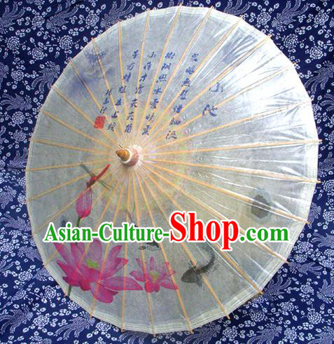 Handmade China Traditional Folk Dance Umbrella Stage Performance Props Umbrellas Printing Lotus Fishes Oil-paper Umbrella