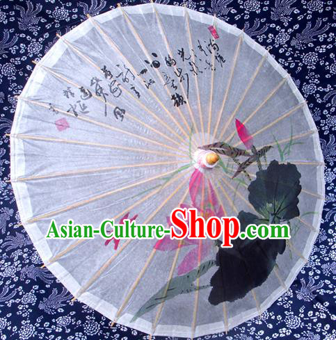 Handmade China Traditional Folk Dance Umbrella Stage Performance Props Umbrellas Printing Lotus Oil-paper Umbrella