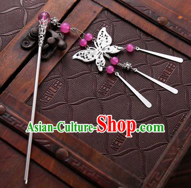 Asian Chinese Handmade Classical Hair Accessories Rosy Beads Butterfly Tassel Hair Clip Hanfu Hairpins for Women