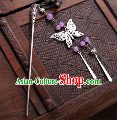 Asian Chinese Handmade Classical Hair Accessories Purple Beads Butterfly Tassel Hair Clip Hanfu Hairpins for Women