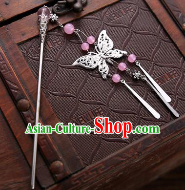 Asian Chinese Handmade Classical Hair Accessories Pink Beads Butterfly Tassel Hair Clip Hanfu Hairpins for Women