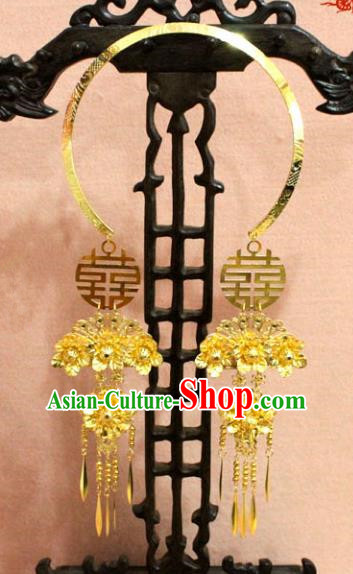 Traditional Chinese Handmade Jewelry Accessories Ancient Bride Necklace Hanfu Golden Necklet for Women