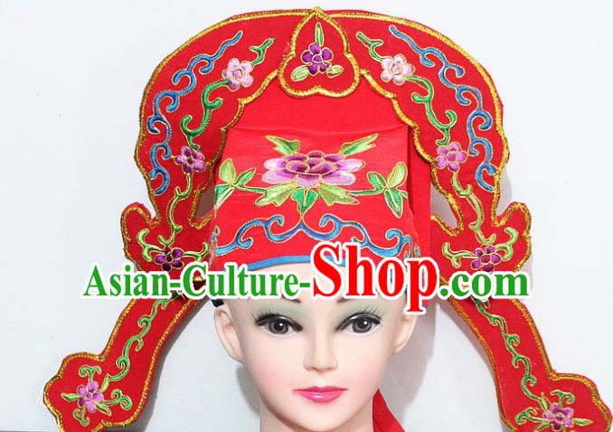 Chinese Traditional Peking Opera Niche Hats Ancient Nobility Childe Red Hat for Men