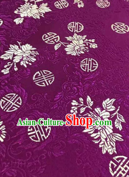 Asian Chinese Traditional Fabric Tang Suit Purple Brocade Silk Material Classical Peony Pattern Design Satin Drapery