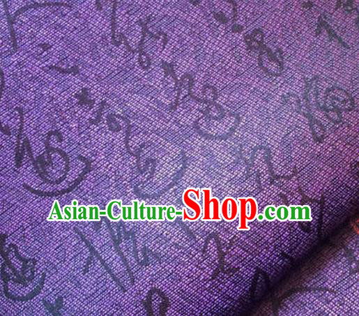 Asian Chinese Traditional Fabric Tang Suit Purple Brocade Silk Material Classical Oracle Pattern Design Satin Drapery