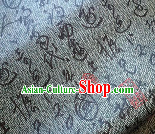 Asian Chinese Traditional Fabric Tang Suit Grey Brocade Silk Material Classical Oracle Pattern Design Satin Drapery