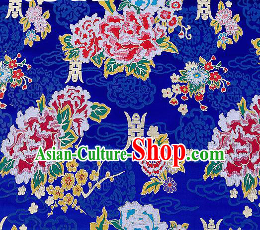 Asian Chinese Traditional Fabric Tang Suit Royalblue Brocade Silk Material Classical Peony Pattern Design Satin Drapery