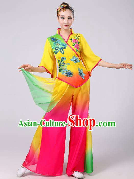 Chinese Traditional Classical Dance Costumes Folk Dance Fan Dance Yellow Clothing for Women