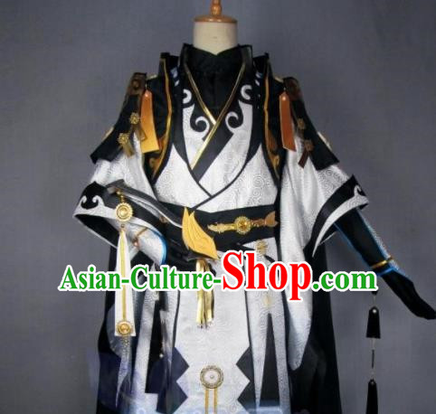 Asian Chinese Cosplay Taoist Priest Costumes Ancient Swordsman Royal Highness Clothing for Men