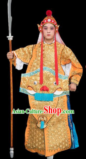 Chinese Traditional Peking Opera General Costume Ancient Imperial Bodyguard Yellow Armor for Adults