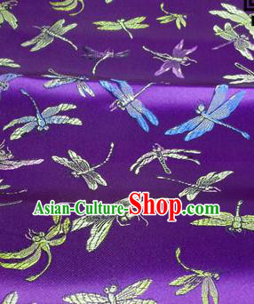 Asian Chinese Traditional Tang Suit Fabric Purple Brocade Silk Material Classical Dragonfly Pattern Design Drapery