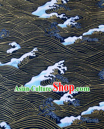 Asian Japanese Traditional Kimono Navy Brocade Fabric Silk Material Classical Wave Pattern Design Drapery