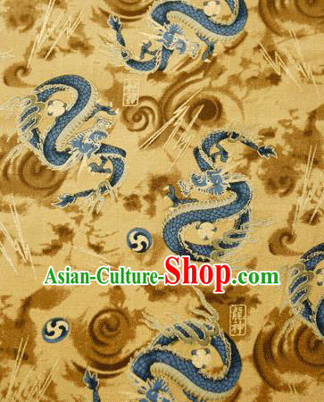 Asian Japanese Traditional Kimono Golden Brocade Fabric Silk Material Classical Dragons Pattern Design Drapery