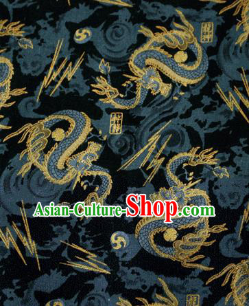 Asian Japanese Traditional Kimono Black Brocade Fabric Silk Material Classical Dragons Pattern Design Drapery