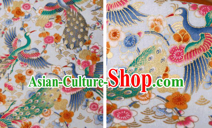 Asian Japanese Traditional Kimono White Brocade Fabric Silk Material Classical Peacock Pattern Design Drapery